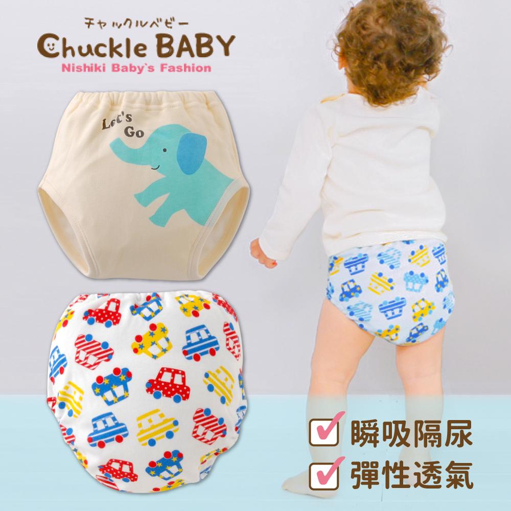 日本小孩戒尿布寶典|Chuckle Baby 學習褲X防水墊