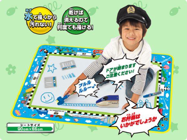 水筆畫玩具-新幹線自動前進款