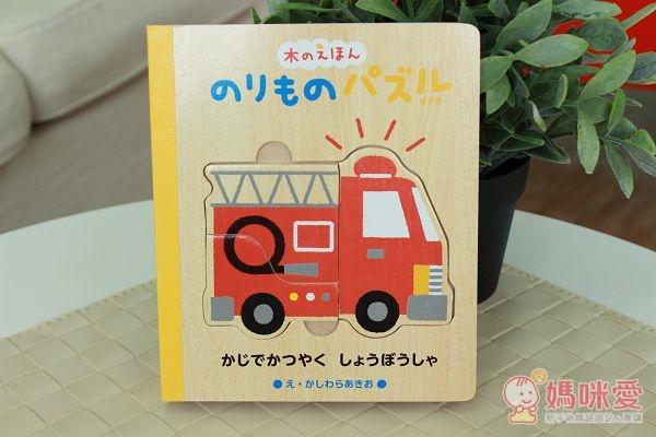 交通工具-消防車