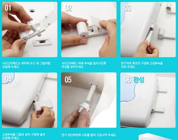 韓國 DURI雙層設計子母馬桶蓋