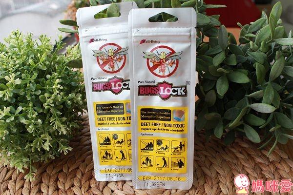 Bugslock 防蚊手環 ✪ Lafe's Organic 有機防蚊液