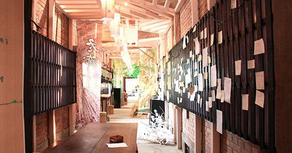 媽咪♥旅遊 : 宜蘭 -二結穀倉x大二結紙藝文化館