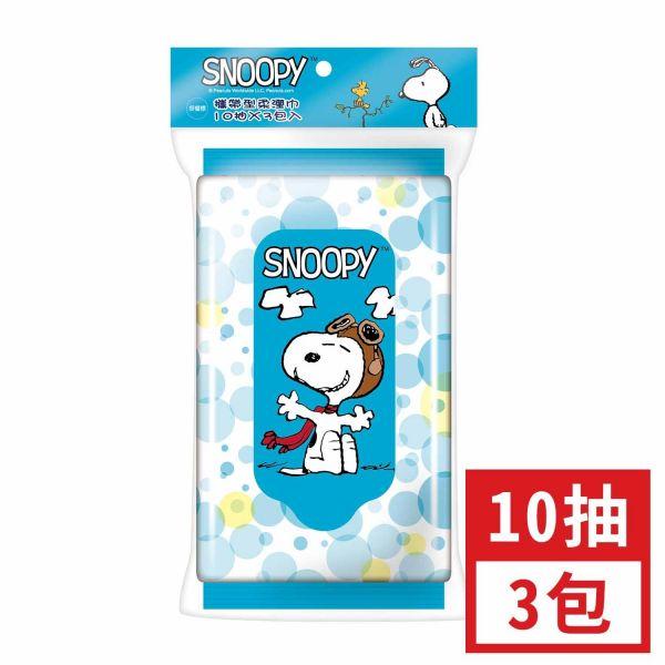Peanuts - 史努比純水柔濕巾-10抽×3包
