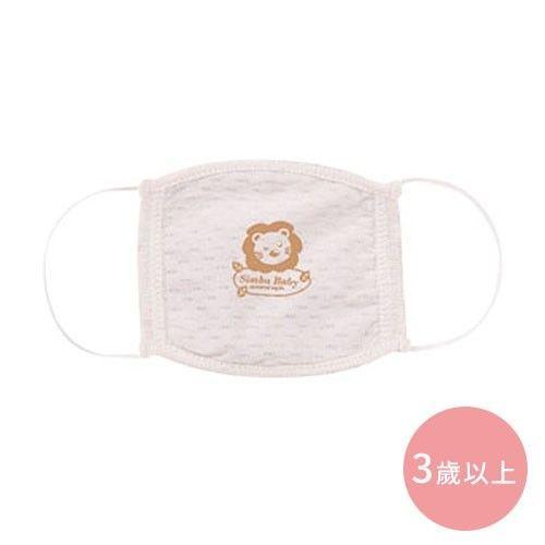 Simba 小獅王辛巴-有機棉兒童口罩(3歲以上適用)-約11x13cm