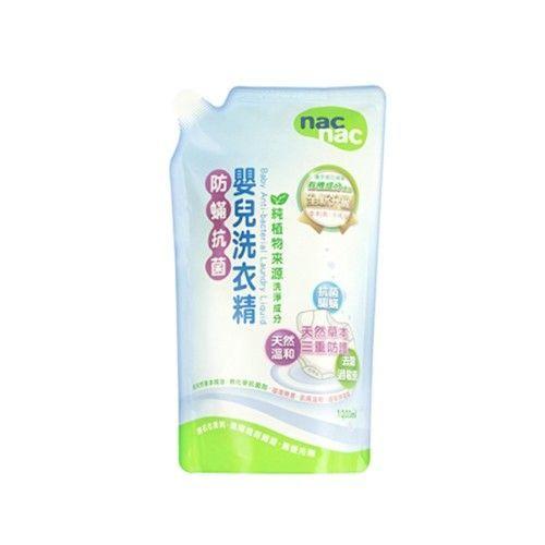 nac nac-防蟎抗菌嬰兒洗衣精補充包-1000mL