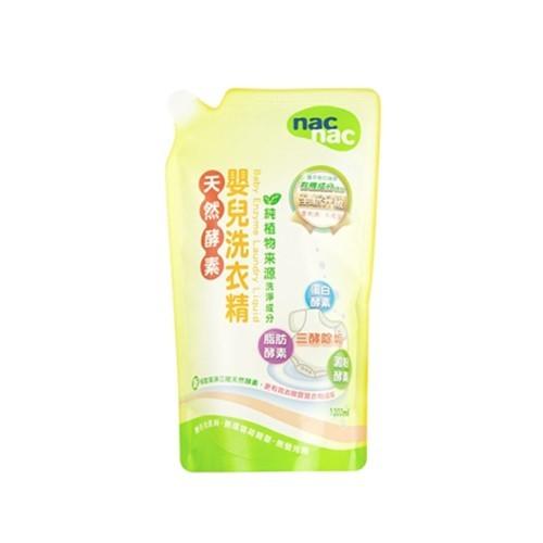 nac nac-天然酵素嬰兒洗衣精補充包-1000mL