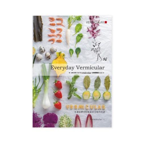 日本VERMICULAR-琺瑯鑄鐵鍋 專用食譜01 (340g)