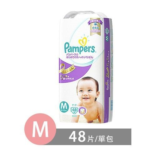 Pampers-全新升級日本境內限定紫色幫寶適尿布-黏貼型 (M [6-11kg])-48片/包