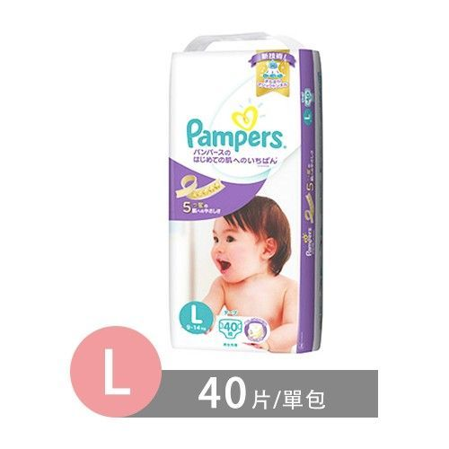Pampers-全新升級日本境內限定紫色幫寶適尿布-黏貼型 (L [9-14kg])-40片/包