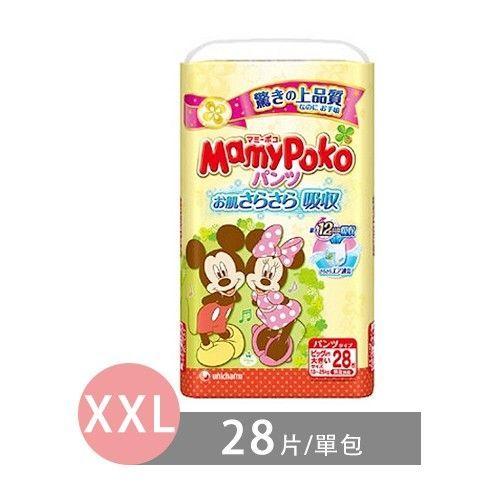 MAMYPOKO-日本境內滿意寶寶米奇限定版尿布-褲型 (XXL [13-25 kg])-28片/包