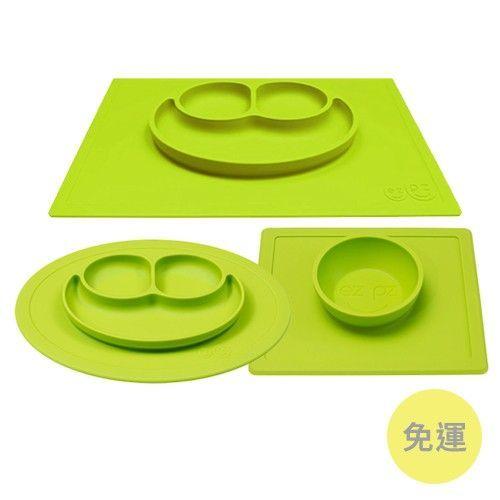 [免運]快樂餐盤 Happy Mat+Bowl+Mini Mat