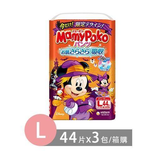 日本境內滿意寶寶米奇萬聖節限定版尿布