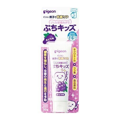 兒童防蛀牙膏