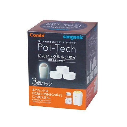 Sangenic Poi-Tech 異味密封器專用衛生抗菌膠膜捲