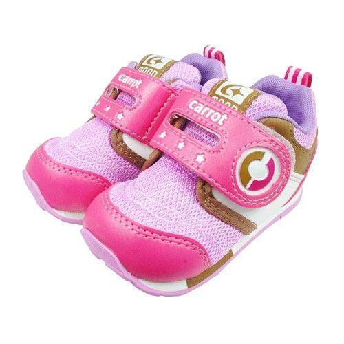 日本 Moonstar 月星-Carrot健康寶寶桃粉色運動機能鞋