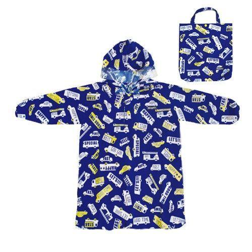 日本SkippOn-小童可愛雨衣-藍底車車-附收納袋