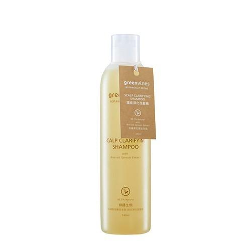 綠藤生機-頭皮淨化洗髮精-250ml