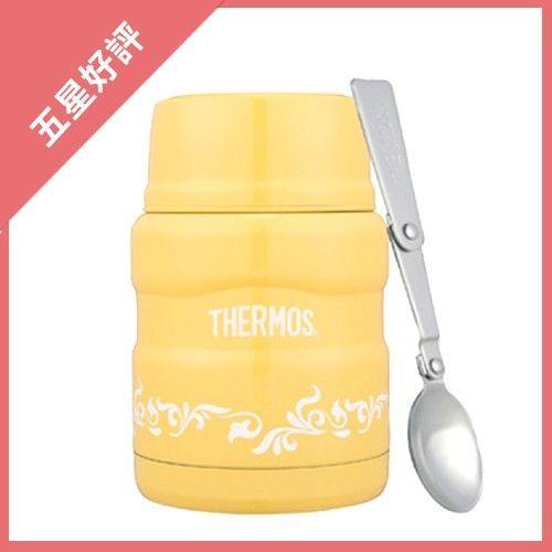 Thermos 膳魔師 - 不鏽鋼真空食物悶燒罐-檸檬歐蕾-470mL