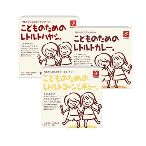 日本 CANYON - 兒童咖哩調理包 三入綜合組-淡路洋蔥咖哩80g*2+玉米濃湯80g*2+燉菜調理80g*2