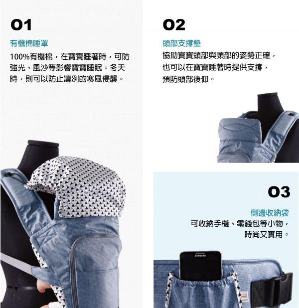 pognaeNo.5超輕量機能坐墊型背巾