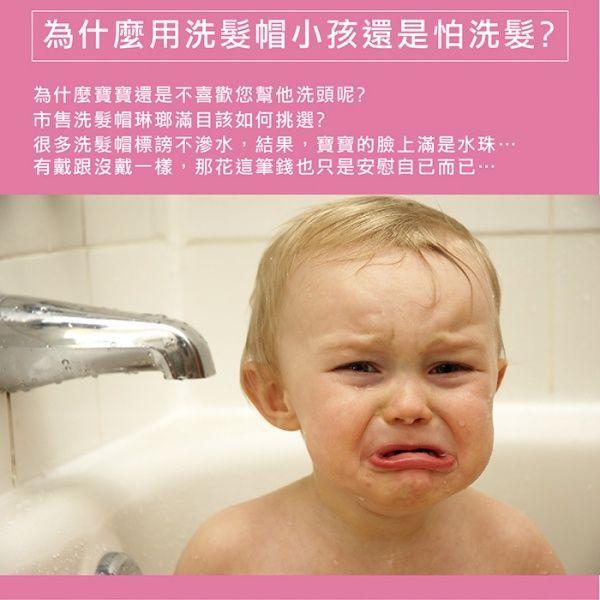 babyhood可達鴨洗髮帽