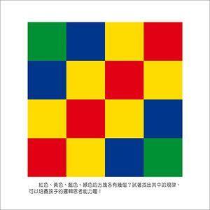 風車圖書五感遊戲盒