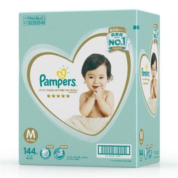 幫寶適日本一級幫紙尿布黏貼型