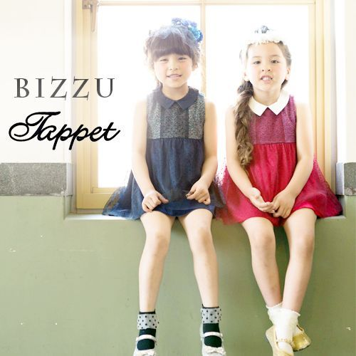 日本 Bizzu x TAPPET 時尚童裝