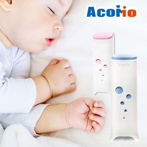 【AcoMo】AirCare 全天候空氣殺菌機 / 奶嘴殺菌器