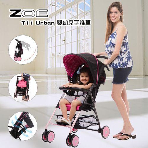 Zoe T11 Urban 超輕量推車
