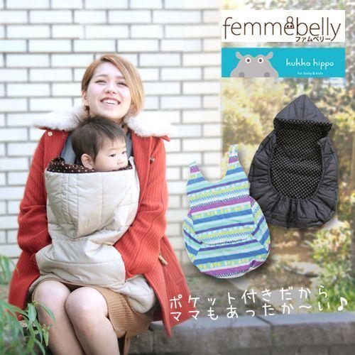 日本Femmebelly x kukka hippo外出保暖系列