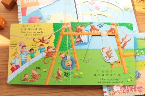 上人文化好奇寶寶推拉搖轉書 英國 Campbell 操作書 Busy 系列中文版