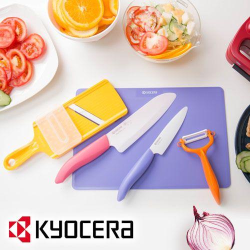 日本 Kyocera 京瓷多彩陶瓷刀具 ✖ 廚房好幫手~限定新色登場!