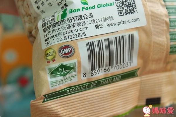 PRIZE 原味米餅 / 爆米片