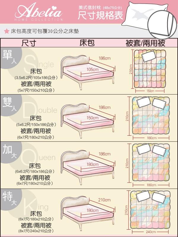寢具的專家 ─ 格蕾寢飾