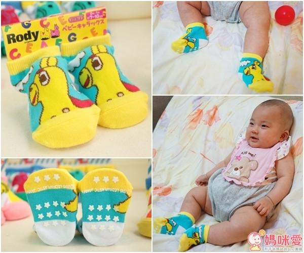 RODY 嬰兒襪