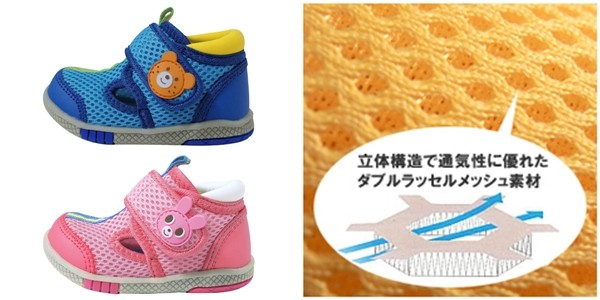 MikiHouse 雙層網眼透氣 2nd step 涼鞋