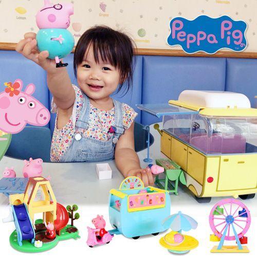 爸爸媽媽不要搶我玩具!❤ Peppa Pig 佩佩豬玩具系列