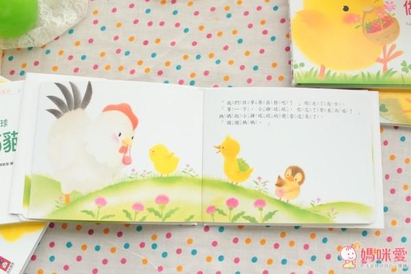 小雞球球成長繪本系列