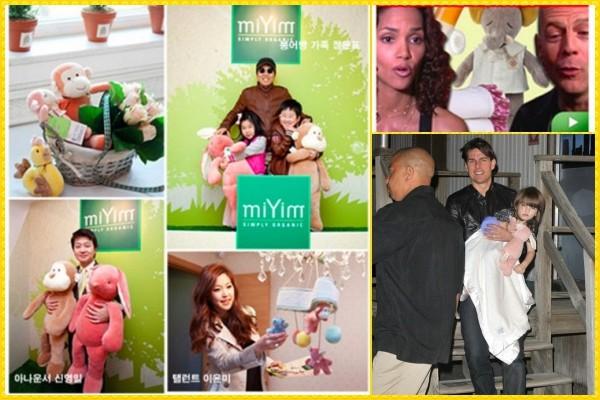 美國【miYim】有機棉安撫玩具