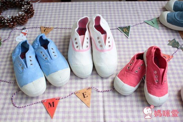 法國國民品牌 BENSIMON 帆布鞋
