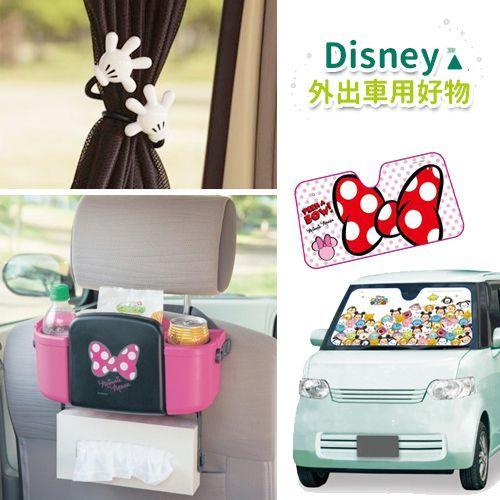 日本迪士尼✖皮克斯 外出車用好物