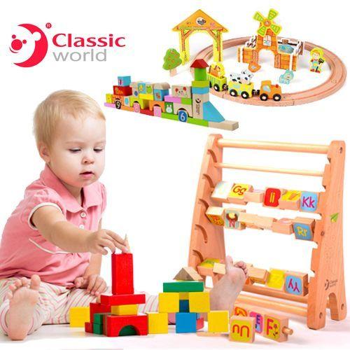 德國 Classic World 木頭玩具
