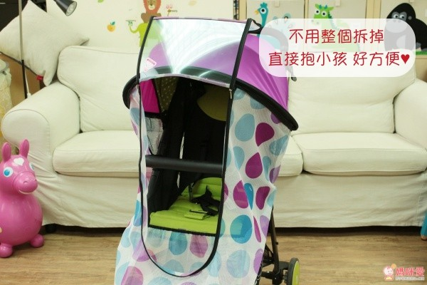 韓國製造 Manito 蚊蟲防護罩