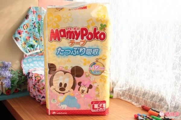 滿意寶寶2016 年全新改良款 - 日本境內米奇限定版