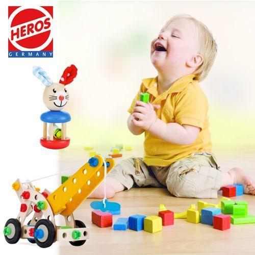 【德國 HEROS】益智積木 / 嬰兒玩具