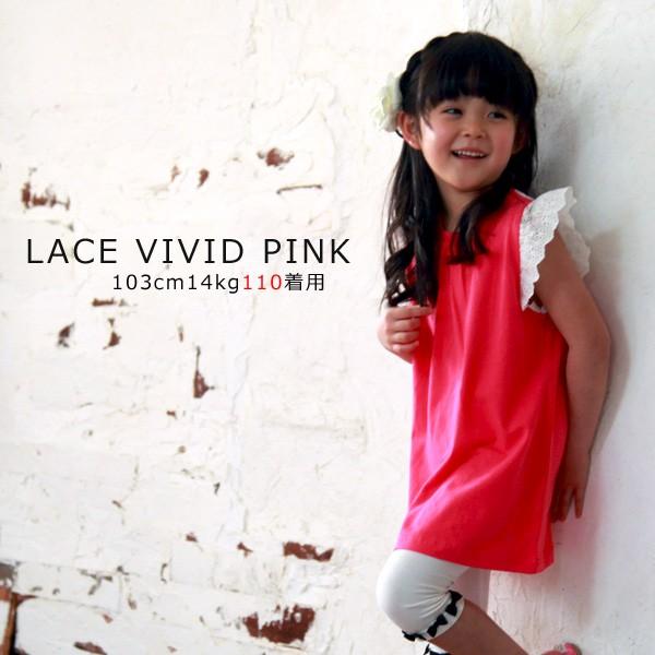 日本 Toridory 蕾絲天使袖寬版洋裝