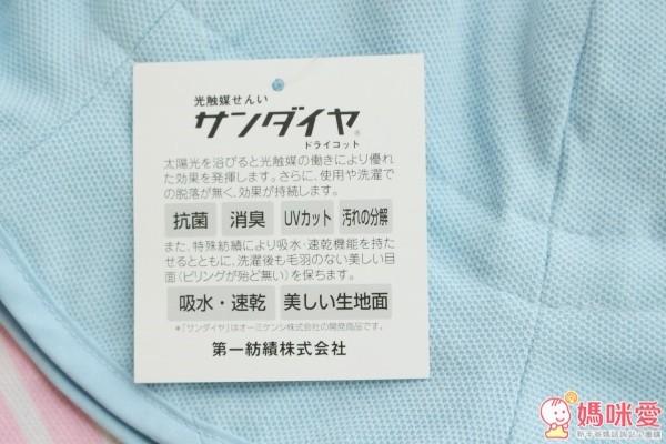 日本 BabyGoose 日本製抗 UV抗菌熊熊先生雙面帽