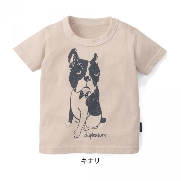日本製天竺棉寶貝印刷短袖上衣