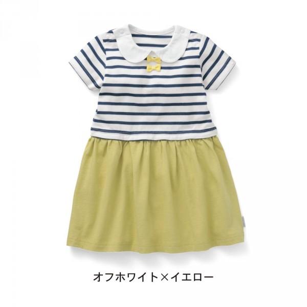 法式條紋拼接天竺棉短袖洋裝